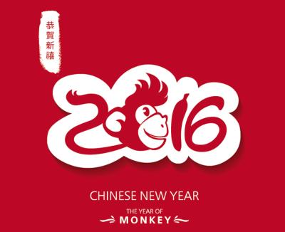 Happy Chinese New Year Julius