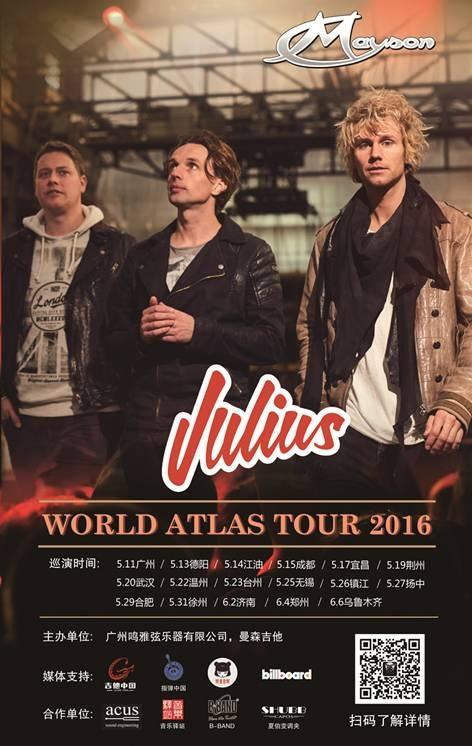 JULIUS World Atlas Tour
